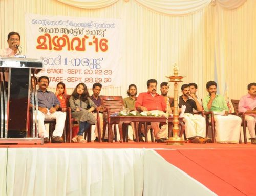 Mizhivu 2016, Fine Arts Festival Conducted By The College Union