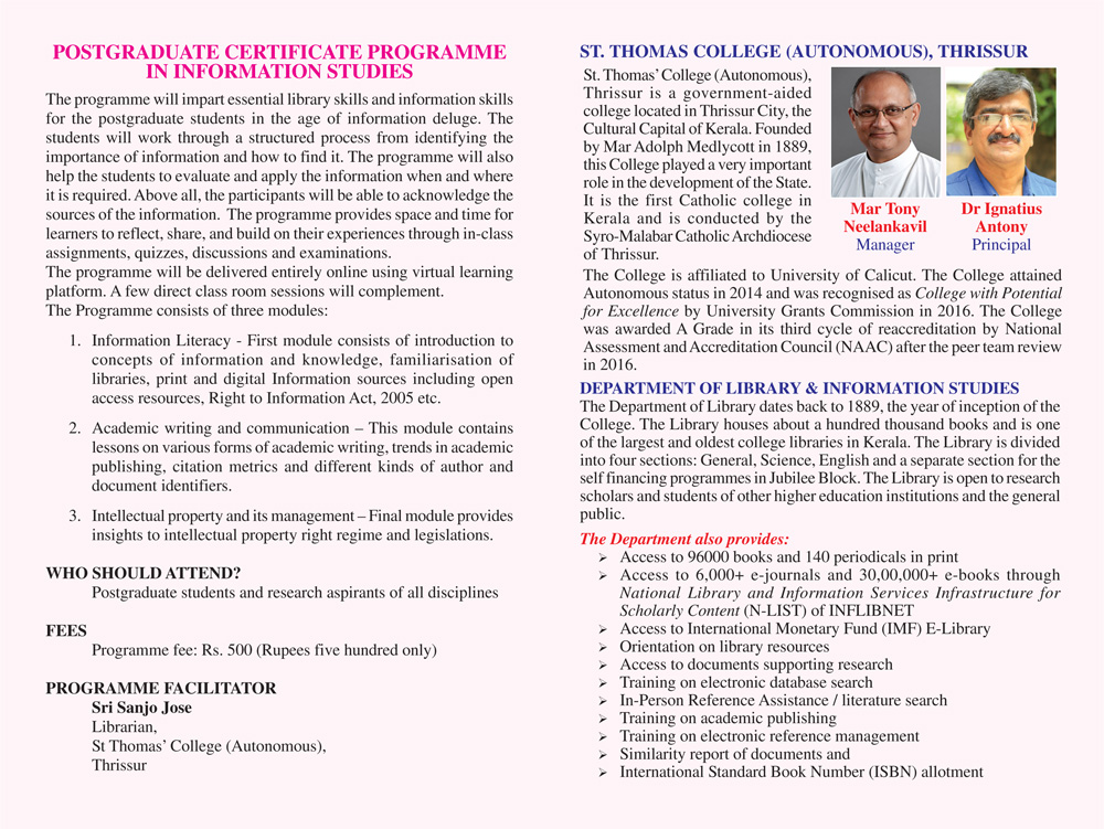 pg certificate programme