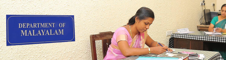 department-of-malayalam