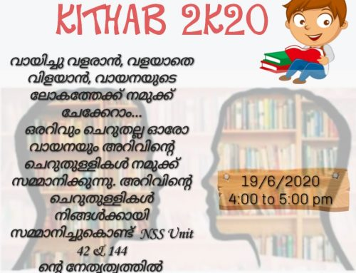 KITHAB 2K20, 19-06-2020