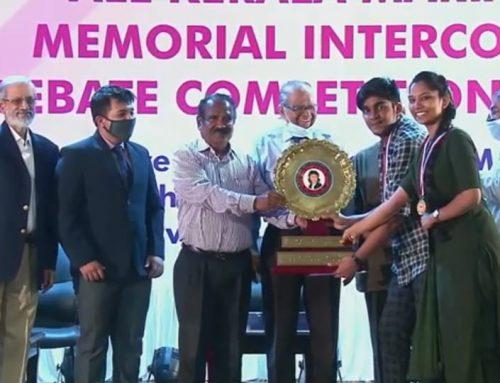 All Kerala Maria Philip Debate Competition