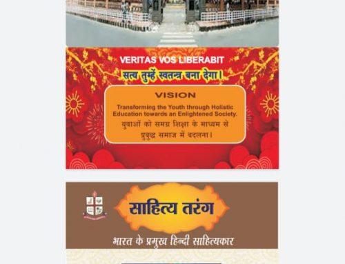 2021 Hindi Calendar