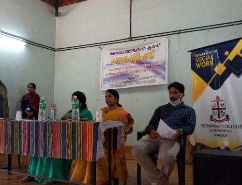 Awareness Programme: Parenting