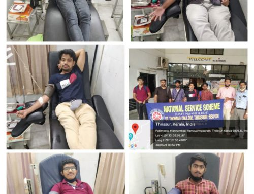 National Blood Donation Camp: NSS