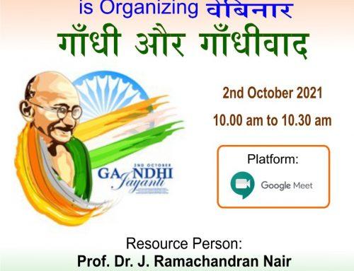 Department of Hindi: Webinar